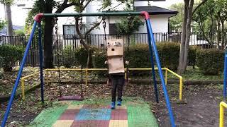 自分で作ったロボットでお散歩 ダンボール工作.