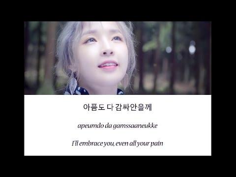 Jeon Ji Yoon (전지윤) - I Do (내가 해) [Han/Rom/Eng] lyrics