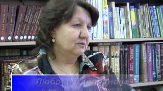 видео Международный день семьи в библиотеках