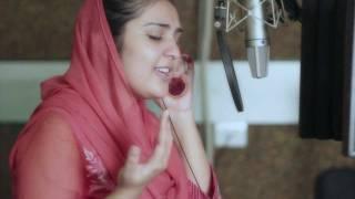 Download Teray Qareeb By Sara Raza Khan (Hosanna Studio Productions) MP3 song and Music Video