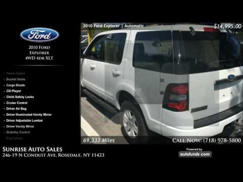Used 2010 Ford Explorer | Sunrise Auto Sales, Rosedale, NY
