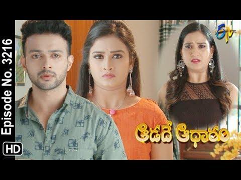 Download Aadade Aadharam | 4th November 2019  | Full Episode No 3216 | ETV Telugu