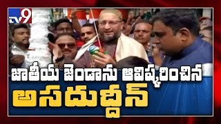 Independence Day : AIMIM Chief Asaduddin Owaisi unfurls tricolour in Hyderabad - TV9