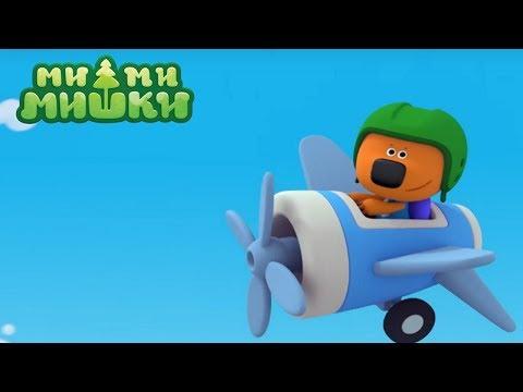 Ми-ми-мишки - Новый сборник Самые необычные машины Кеши  - Мультики детям - Видео онлайн