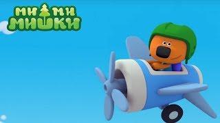 Ми-ми-мишки - Новый сборник Самые необычные машины Кеши  - Мультики детям