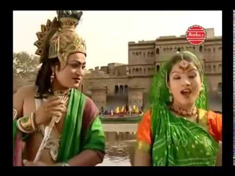 Kanha Barsane Mein Aa Jaiyo Full Song Meri Murali
