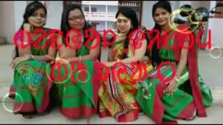 Traditional Santali Song Facebook - https://www.facebook.com/RusikaBakhol YouTube - https://www.youtube.com/rusikabakhol.