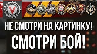 "Вспышка собрал ""иконостас"" медалей на Мантикоре 