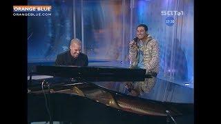 ORANGE BLUE - Legendärer Lachflash bei Live-Performance von 'Heaven knows (I've changed)