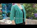 Crochet lace jacket cardigan