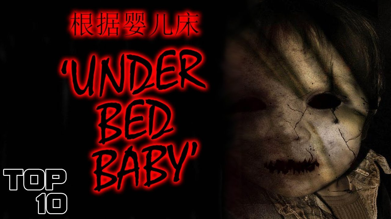 Top 10 Scary Chinese Urban Legends Youtube