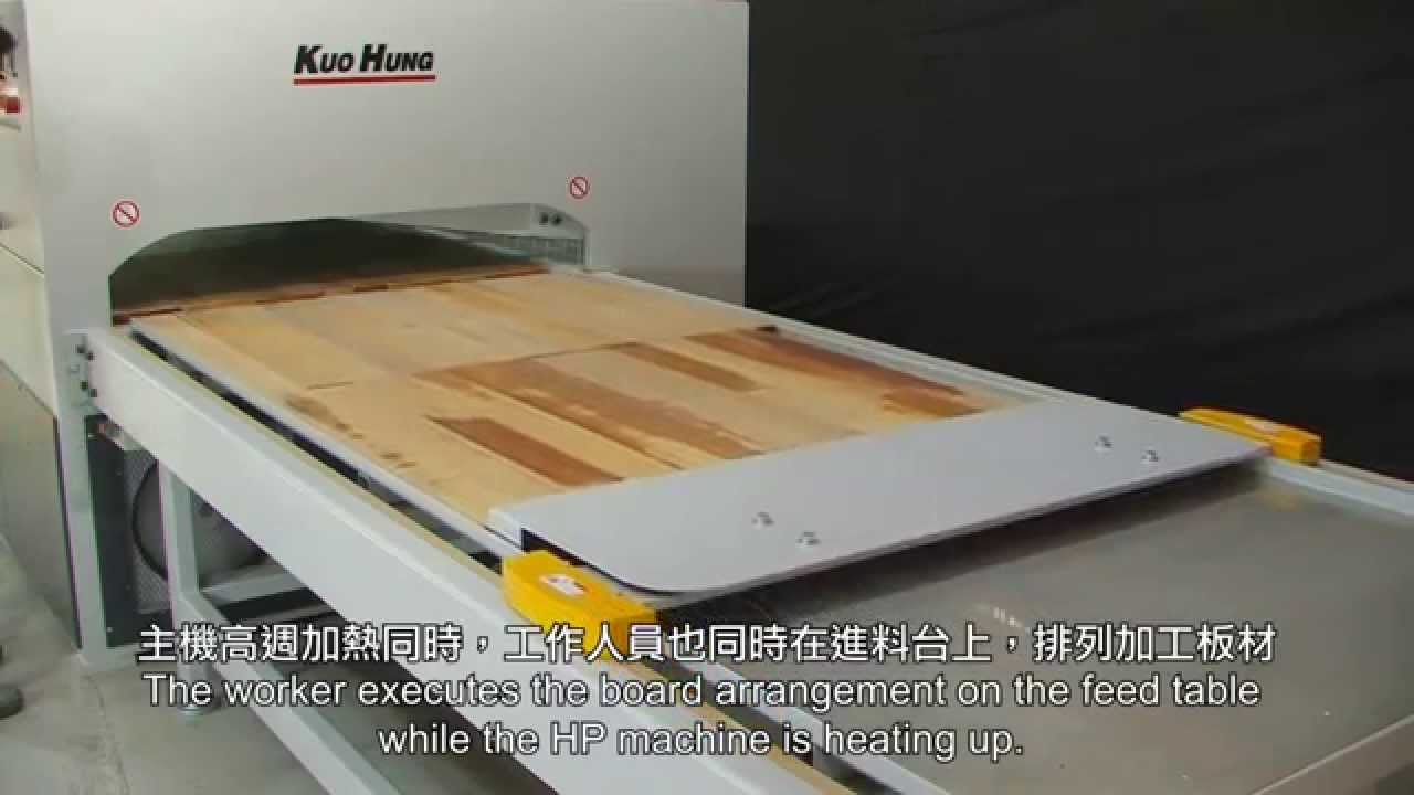 High frequency wood board joining machine full auto
