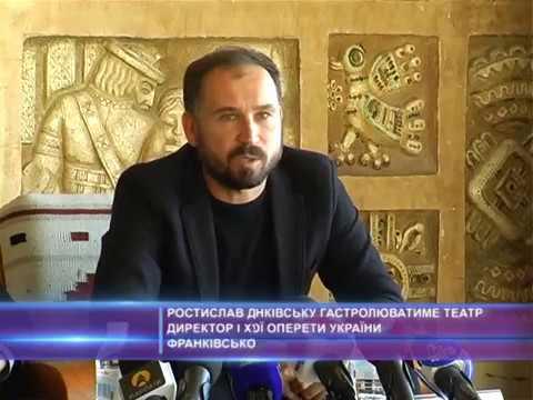 В Івано-франківську гастролюватиме театр Національної оперети України
