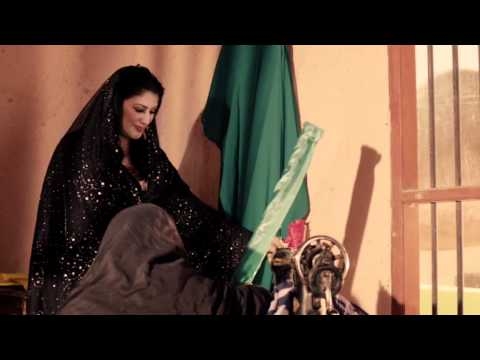 ASMA  Music Video - Binu Pallickal