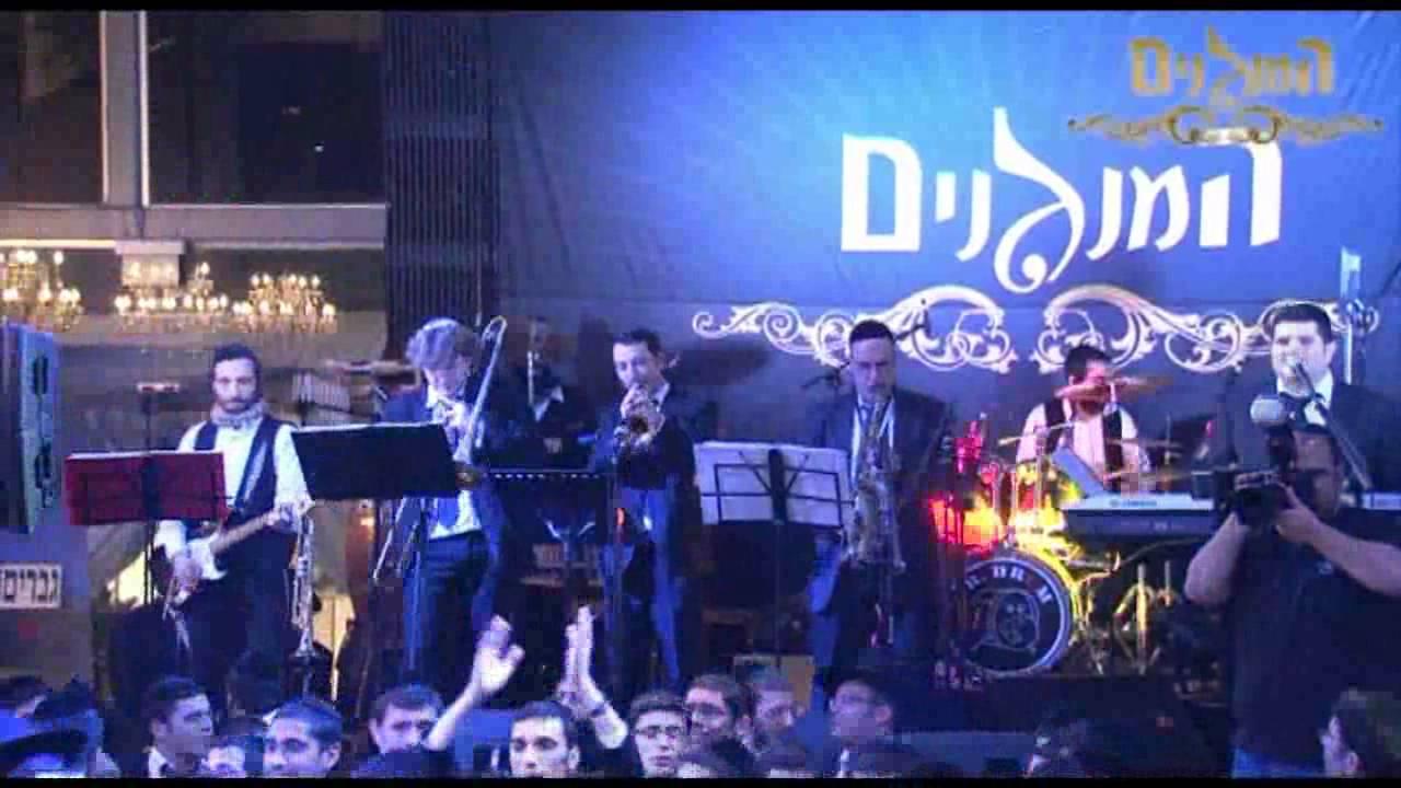 תזמורת המנגנים: מחרוזת רוק   HaMenagnim: Rock Set HD