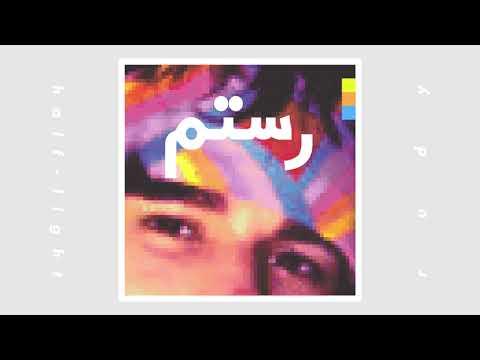 Rostam - Rudy [Official Audio]
