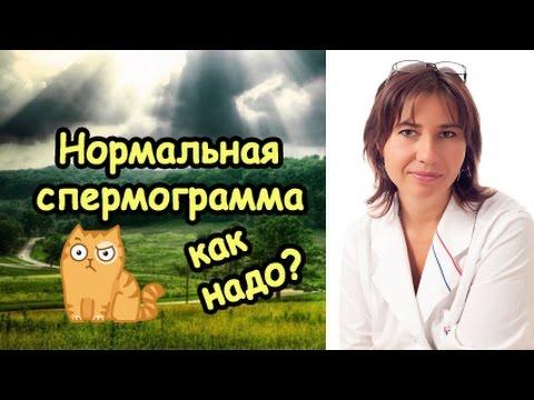 vrach-masturbiruet-patsientu-dlya-zabora-spermi-video-masha