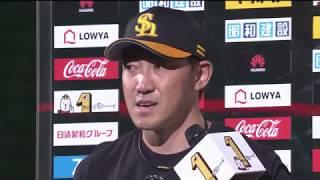 ホークス・内川選手・川島選手のヒーローインタビュー動画。 2017/05/24...