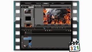 Урок по видео монтажу Pinnacle Studio 16, Часть 1