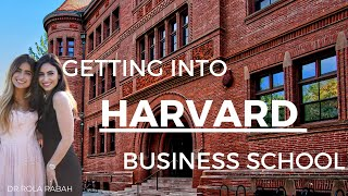Getting into Harvard Business School