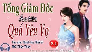 Truyện Tổng Giám Đốc Ác Ma Quá Yêu Vợ [Phần 1] - Thịnh Hạ Thái Vi