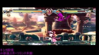 BBCPEX 11/14/2014 Tetsuwo (Jin) VS Udon (Hazama) FT5