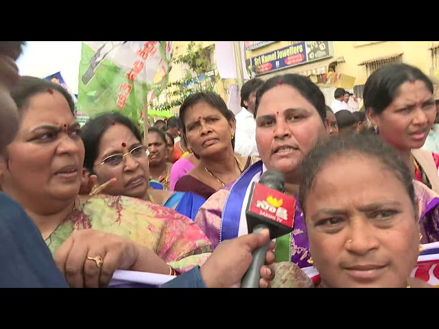 YSRCP leaders rally & speaks in support to 3 capitals for Andhra Pradesh || Vijayawada