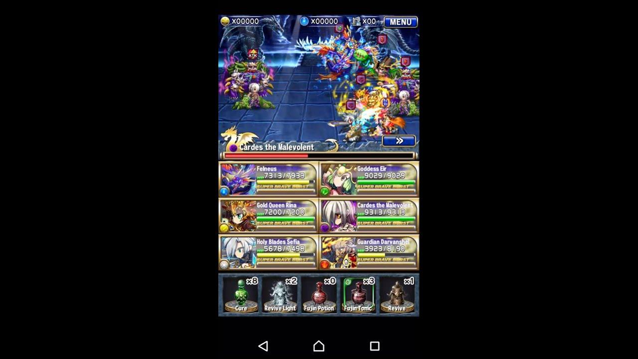 Brave Frontier RPG Trial 004 Cardes - 120.9KB