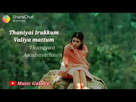 Love WhatsApp Status   Share chat Official   Tamil ...
