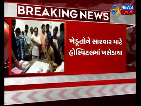 Dhoraji: Administrators of Market Yard beaten farmers_Etv News Gujarati