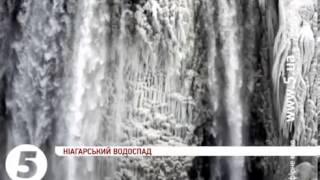 Замерз Неагарский водопад!