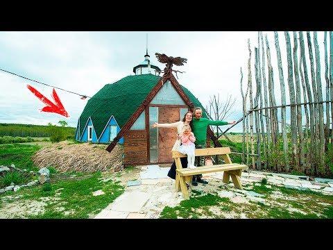 Видео: Вся Деревня в шоке от Круглого Дома, который Построила Семья из Города!