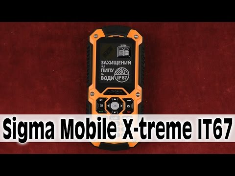 Распаковка Sigma mobile X-treme IT67