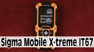 Распаковка Sigma mobile X-treme IT67