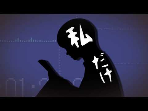[Uratanuki] Hitorinbo Envy [Utaitenuki]