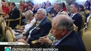 Смотреть видео Телеканал «Санкт Петербург» — Новости — Реабилитационный центр для воинов интернационалистов появитс онлайн