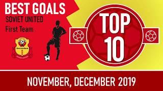 ТОП 10 Лучшие голы ноября и декабря 2019 Основная команда