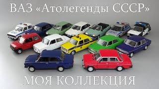видео Автолегенды СССР и Мира, все ретро автомобили