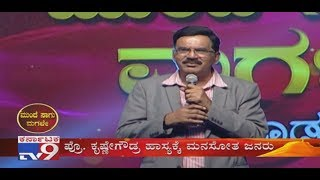 Download lagu Prof Krishne Gowda Comedy In Munde Saagu Magale Program