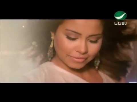 Shirine Abed El Wahab - Ma Teatezersh / شيرين عبد الوهاب - ما تعتذرش