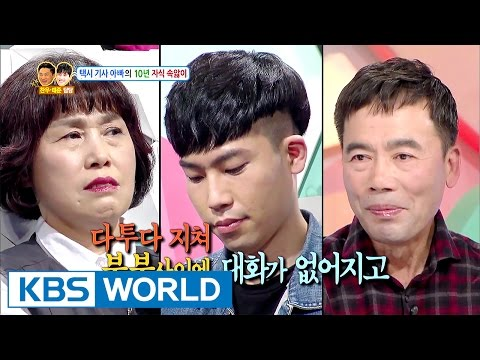 Jobless son spent more than $3000 on games [Hello Counselor / 2017.05.15]