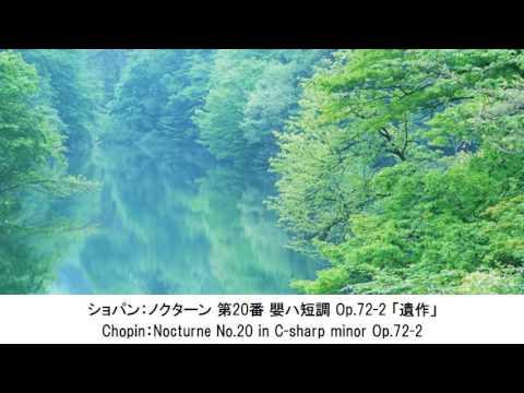 ゆったりくつろぐクラシック名曲集・Comfortable Classical Music Collection(長時間作業用BGM)
