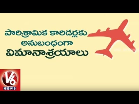 Telangana Govt Plans To Establish 3 New Airports In State | Hyderabad | V6 News