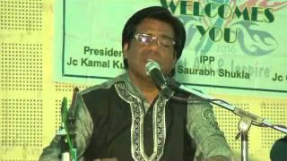 Aap ko dekh kar dekhta rah gaya...Jagjit Singh song, Tribute By Rajesh keshari
