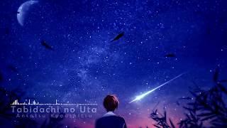 Ansatsu Kyoushitsu | 旅立ちのうた Tabidachi No Uta [ Lyric + Terjemahan ]