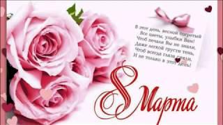 Советы для женщин к празднику 8 Марта по знакам Зодиака от Эльвиры Тарогадалка