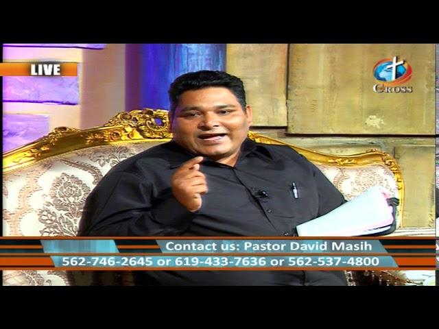 Good News for You Pastor David Masih 07-16-2019