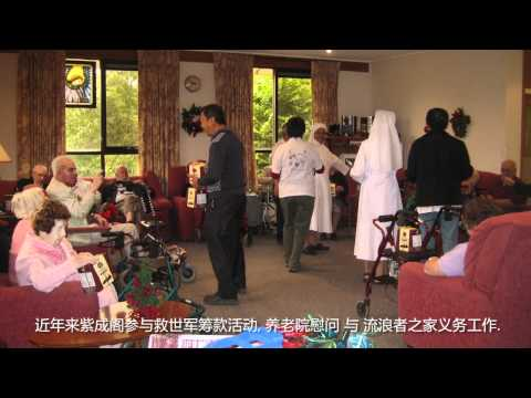 Zee Cheng Khor Moral Uplifting Society 10th anniversary