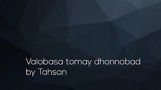 Valobasa tomay dhonnobad etota dukkho deyar jonno ..