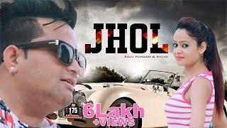 Raju Punjabi Dj Song   Jhol   Download Raju punabi Songs   Richa   Gk Record